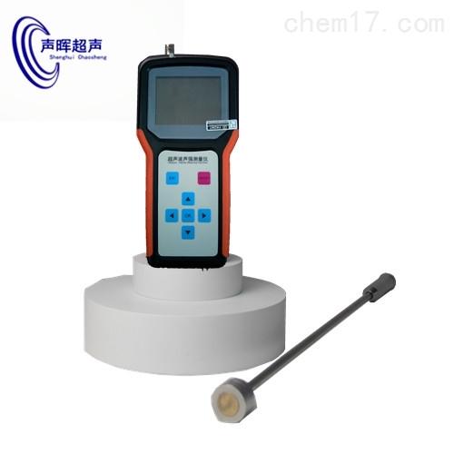 声晖声测量仪空化度声功率测量声压计