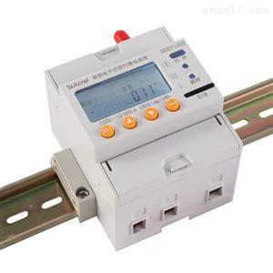 DDSY1352-NK/4G无线预付费电表