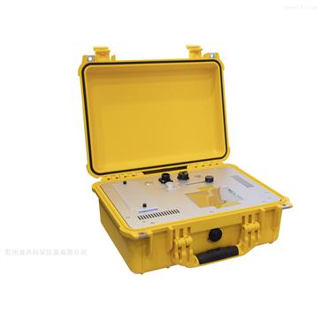 便携式单波长X射线荧光光谱仪