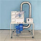 DYT372排气罩,排风罩性能实验台,流体力学