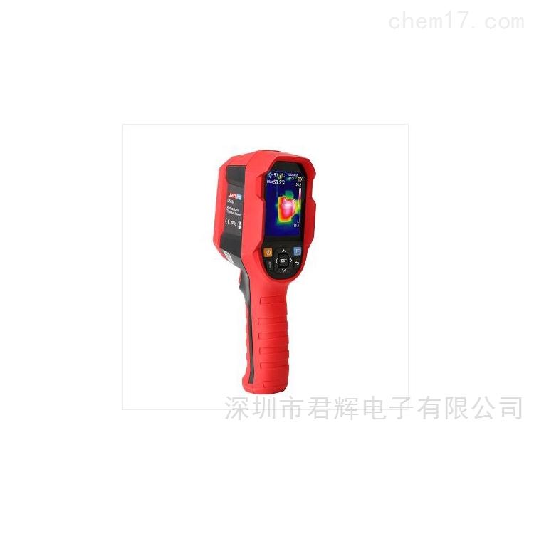 UTi85A红外热成像仪