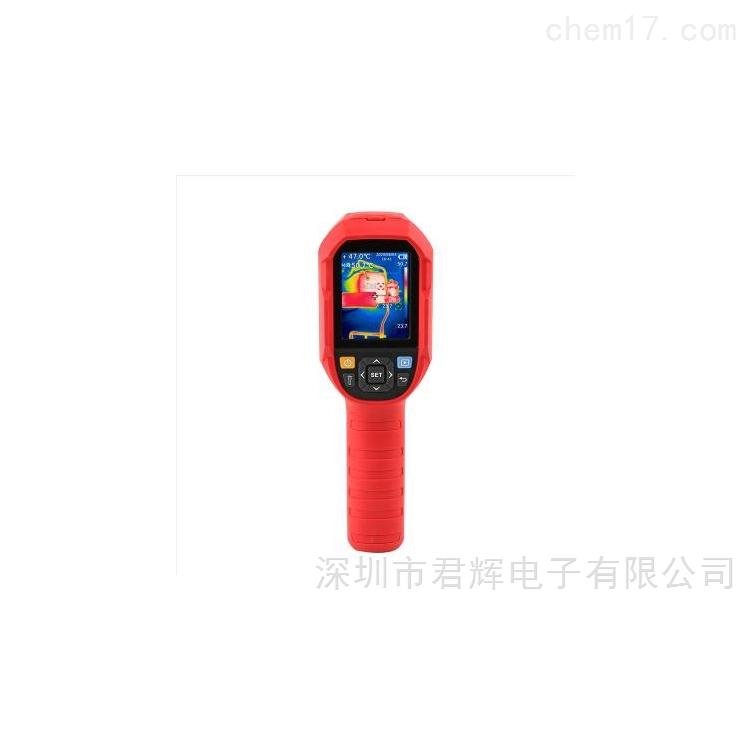 UTi260B红外热成像仪