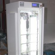 实验室用人工气候培养箱