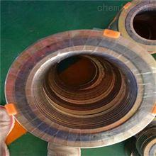 供应316内加强环形金属缠绕垫片生产商
