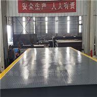scs-20t20吨高强钢地磅价格