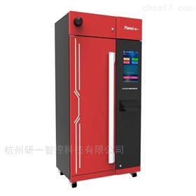 研一RC3000S智能化试剂安全柜