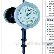 德国蒂雅泰斯(DIATEST)曲轴测量仪