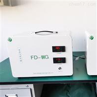 FD-WG10孚然德实验室水蒸气发生器