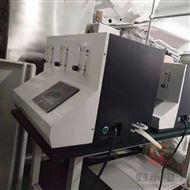 内置制冷饮片中二氧化硫检查仪报价GY-RYHL