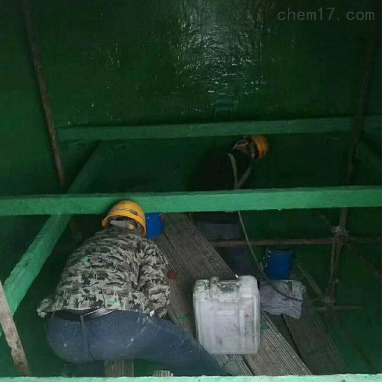 黑龙江七台河乙烯基树脂污水池防腐
