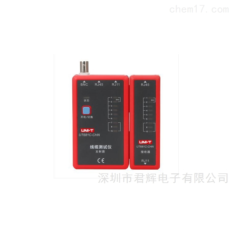 UT681C-CHN 线缆测试仪