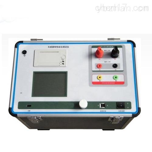 互感器伏安特性测试仪精美品质