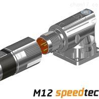 7000-23241-3980500原装德国Murr接口模块,Murr连接器