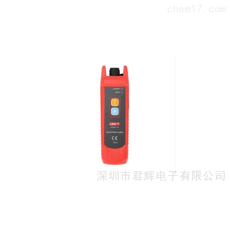UT691-10红光笔