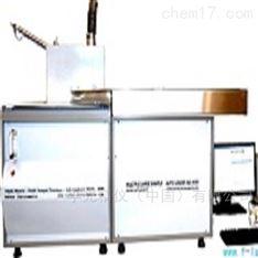 大型灰分水分测定分析仪