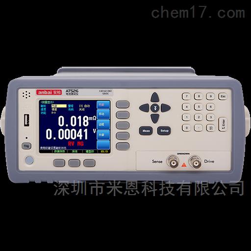 安柏anbai AT526电池测试仪