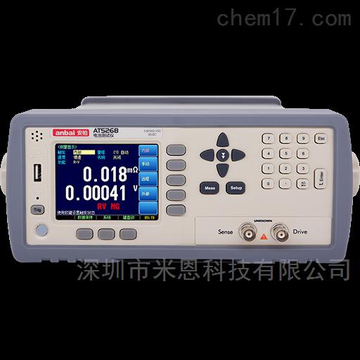 安柏anbai AT526B电池测试仪