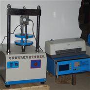 沥青混合料单轴压缩试验机