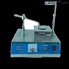 SD3536-1国标GB/T3536 半自动开口闪点试验器