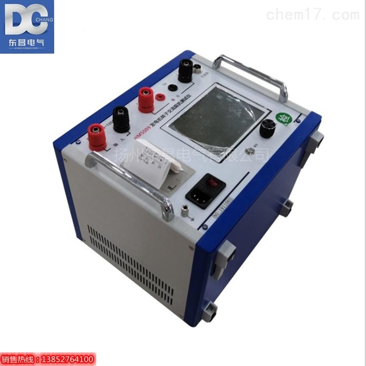 HNZ-II 发电机转子交流阻抗测试仪