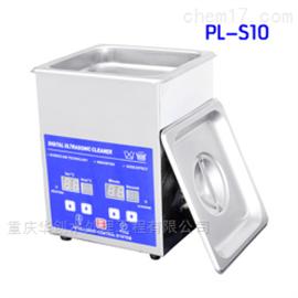 AKB-S10AKB爱坤保牌数码超声波清洗机