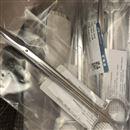 上海医疗金钟 手术器械 海绵钳 帕巾钳 持针钳