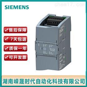 6ES7331-7KF02-0AB0西门子模块回收