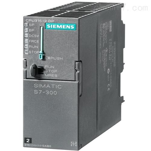 西门子S7-300CPU314C-2PN/DP