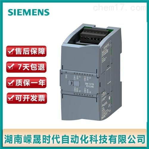 西门子6ES7392-2BX10-0AA0