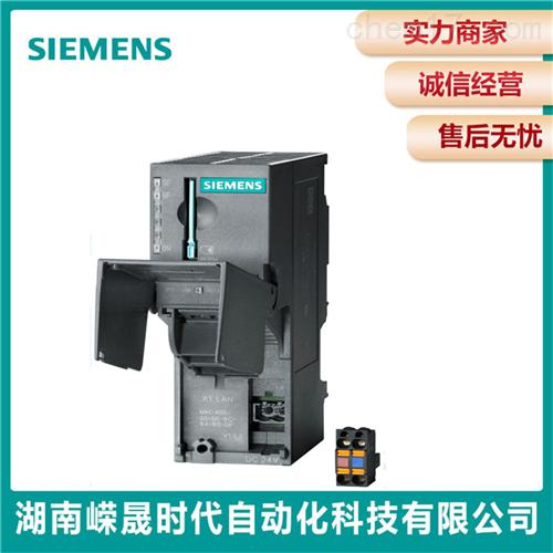 西门子CP341 20MA接口