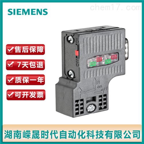 西门子6ES7321-1BL00-4AA2