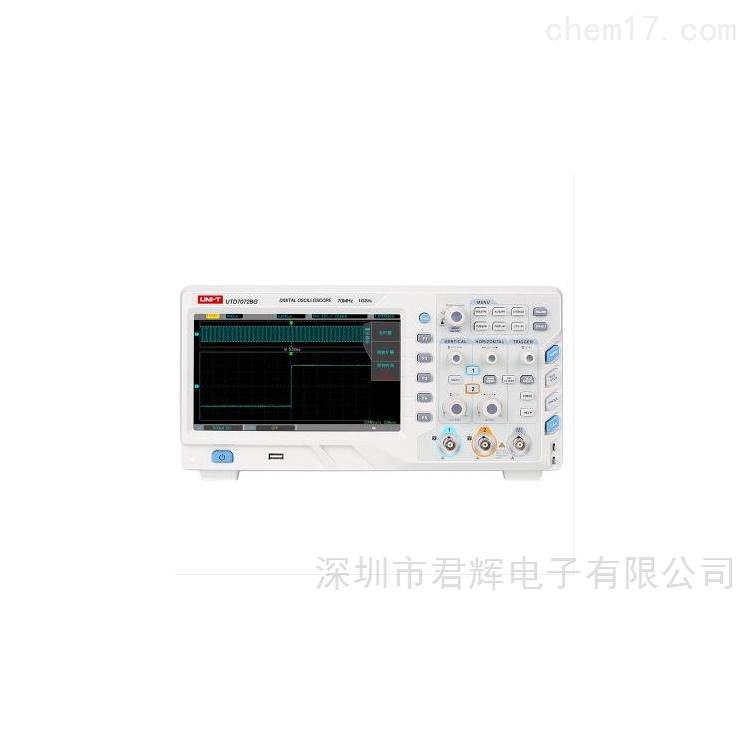 UTD7072BG数字存储示波器