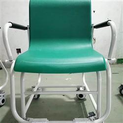 SCS-300kg轮椅秤