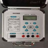 全新设备接地电阻测试仪价格