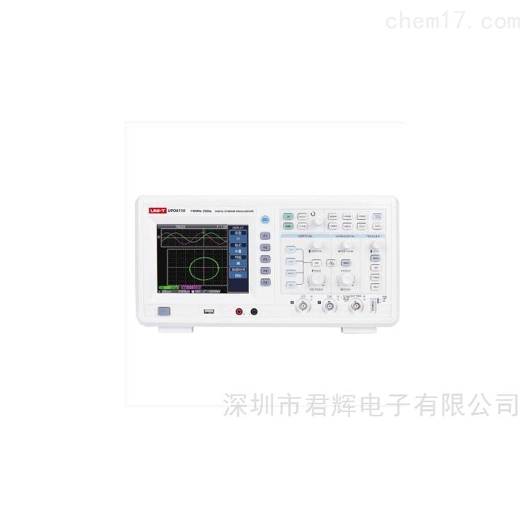 UPO6110示波器