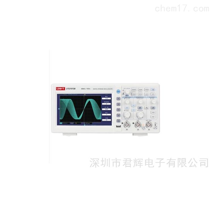 UTD7072B数字存储示波器