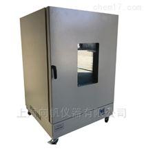 DHG-9640A200℃大型立式鼓风干燥箱