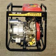 3寸口径便携式柴油机发动机污水泵排污泵