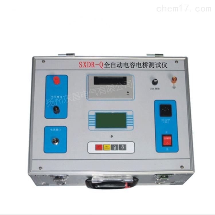 HD-500Q 全自动电容电桥测试仪