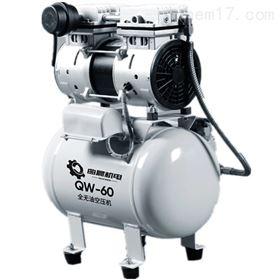 QW-60上海无油压缩机厂家