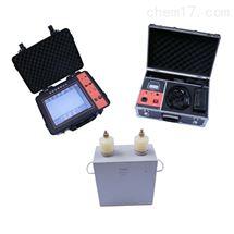 带电电缆识别仪 地下管线定位仪