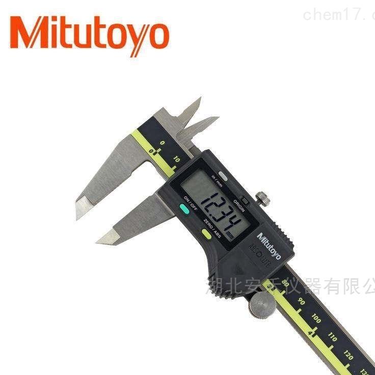 三丰/MITUTOYO大量程数显卡尺批发供应商