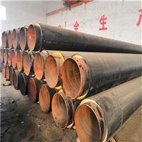 DN350鋼套鋼防腐架空蒸汽保溫管