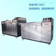 紡織機械零部件冷裝配設備