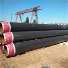 DN400聚氨酯直埋式无缝螺旋钢管厂家报价