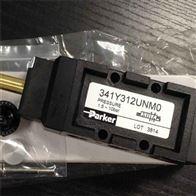 特价包邮PARKER电磁阀R4V03-531-10-A1
