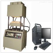 DRX-Ⅱ导热系数测试仪(热线法)-湘潭湘科仪器