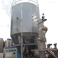 处理二手5型-350型离心喷雾干燥机
