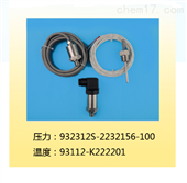 93112-K222201温度传感器