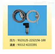 93112-k22220193112-K222201溫度傳感器
